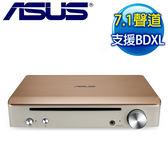 ASUS SBW-S1 PRO 音效卡
