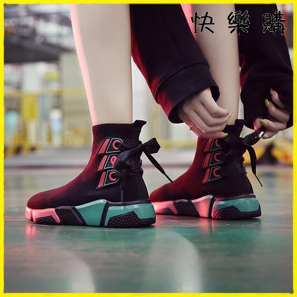 襪靴 高筒襪子鞋女加絨韓版彩色底彈力嘻哈襪靴