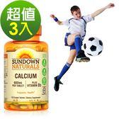 《Sundown日落恩賜》高單位鈣600mg PLUS D3錠x3入組(120錠/瓶)