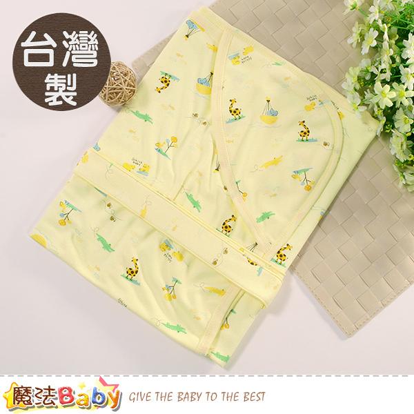 嬰兒包巾 台灣製純棉嬰兒包毯 魔法Baby