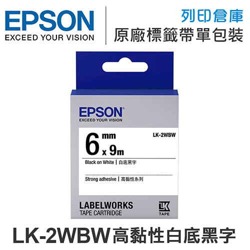 EPSON C53S652405 LK-2WBW 高黏性系列 白底黑字 標籤帶 (寬度6mm) /適用 LW-200KT/LW-400