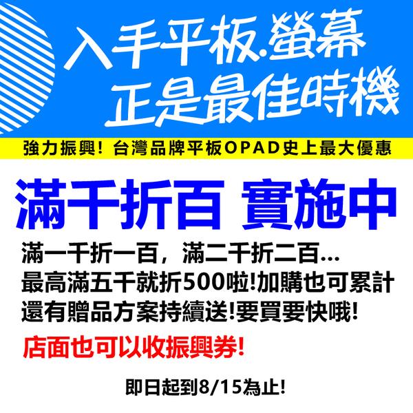 【3179元】最新8吋4G八核電話台灣平板IPS+2G+32G遊戲順尾牙過年春節送禮一年保可長期配合大量採購
