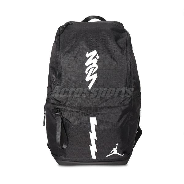 Nike 後背包 Jordan Zion Backpack 黑 白 男女款 喬丹 胖虎 手提 雙肩背 運動休閒 【ACS】 JD2123001GS-001