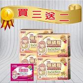 孕哺兒Ⓡ卵磷脂多機能營養顆粒(粉狀隨身包)買三贈二