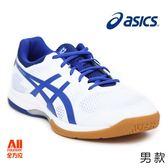 【asics亞瑟士】男款排羽球鞋 GEL-ROCKET 8 -白藍色(B706Y124)全方位跑步概念館