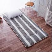 加厚寢室床墊床褥0.9床1.8m單人1.2米1.5米學生床墊海綿地鋪墊被jy 【618好康又一發】