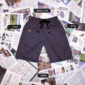 多口袋工裝短褲 夏季寬鬆五分褲 日系青年純色直筒百搭褲 全館單件9折