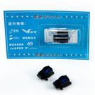 打卡鐘 墨球 JM-2008 / JM-170 / JM-3600 / JM-1200 / UB系列 /U9 適用 /個