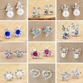 韓國純銀百搭簡約耳環女防過敏耳釘氣質甜美耳飾耳墜珍珠飾品 薔薇