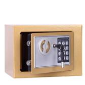 【GC420】電子保險箱(免運) 迷你密碼鎖保險箱 鋼板保險櫃 加厚鋼板★EZGO商城★