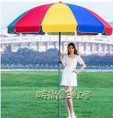 戶外遮陽傘大號擺攤傘太陽傘雨傘圓庭院折疊廣告印刷定制商用超大MBS「時尚彩紅屋」