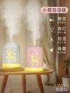 精油香薰燈臥室超聲波香薰機靜音香薰加濕器噴霧熏香薰爐家用插電 京都3C