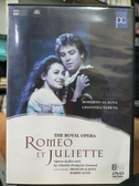 挖寶二手片-Z45-042-正版DVD-電影【羅密歐與茱麗葉】-(直購價)