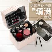 雙層大容量多功能化妝箱 簡約大號化妝品收納包化妝手提包收納盒
