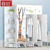 現代組裝自由組合塑料衣服收納櫃子 韓先生