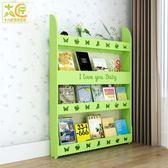 落地式多層組合兒童書架 現代簡約創意雕花書櫃繪本展示架 【格林世家】