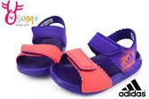 ADIDAS小童涼鞋 輕巧配色柔軟防水涼鞋I6651#紫橘◆OSOME奧森童鞋/小朋友