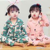 兒童睡衣 純棉女童兒童睡衣女孩春秋季男童長袖薄款小孩寶寶男孩家居服套裝  凱斯盾數位3c