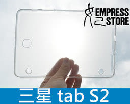 【妃航】三星 tab s2 9.7 T810 平板 清水套 軟套 保護套 果凍套 保護殼 透明