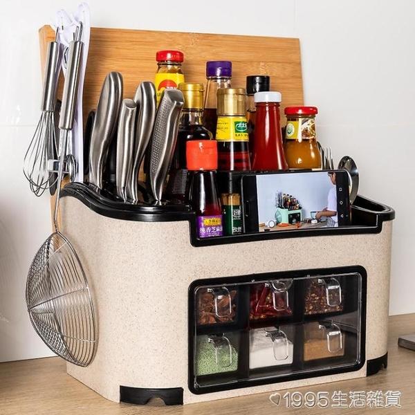 調料盒套裝廚房用品用具調味盒調料罐佐料盒糖鹽罐廚房收納盒家用 1995生活雜貨