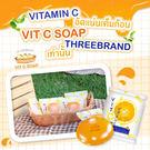 泰國VIT C SOAP 維他命C橘子淡斑皂80g 香皂[TH885032410]千御國際