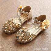 公主鞋女寶寶公主5-12歲鞋子潮新款43女童6韓版7小女孩涼鞋 童趣潮品
