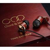 【敦煌樂器】Chord&Major 9'13 Classical 古典音樂調性耳塞式耳機