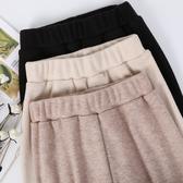 寬褲 針織闊腿褲女秋冬季2019新款高腰垂感寬鬆直筒九分毛線休閒褲長褲
