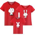★韓版MH-S1684《愛心兔》短袖親子裝♥情侶裝♥多色可選