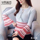毛衣女針織衫長袖新款韓版秋季薄款打底衫喇叭袖上衣 zm6183『男人範』