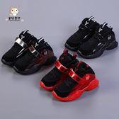 童鞋兒童運動鞋小孩休閒男童籃球鞋