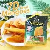 菲律賓 7D芒果乾 100g 芒果乾 果乾 水果乾 熱銷經典款