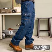 牛仔褲★簡約多口袋單寧直筒工作褲● 樂活衣庫【8894】