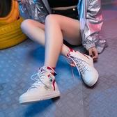 秋季女鞋子2019新款潮學生嘻哈百搭高幫帆布鞋女韓版ulzzang運動