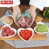 絞肉機手動絞肉機家用小型攪拌機多功能絞餡機迷你手拉式碎菜器      萌萌小寵