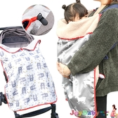 嬰兒推車蓋毯 寶寶防雨防風毯小被子抱毯-Joybaby