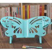 讀書架看書架可愛兒童課桌擋書板小學生書立書靠書夾支架閱讀架【快速出貨八折搶購】