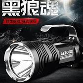 強光可充電超亮多功能氙氣燈遠射5000家用礦燈戶外探照燈 【Ifashion·全店免運】