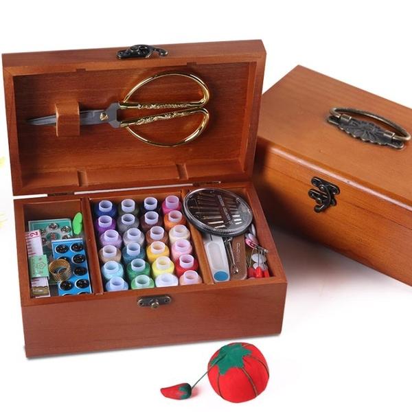 針線盒套裝針線包家用復古縫紉線針線收納盒十字繡工具實木結婚款 夏季新品