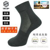 [UF72]3D消臭超厚底中壓運動襪UF921黑(男女)
