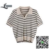 針織短袖t恤設計感小眾條紋短款v領上衣polo衫女裝【風之海】