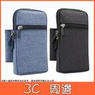 通用手機包 牛仔布手機包 6.3吋 手機袋 手機腰包 手機保護袋