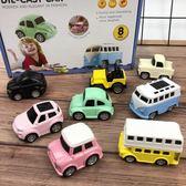 兒童玩具車回力車q版合金車模益智賽車總動員套裝迷你仿真小汽車 寶媽優品