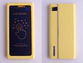 KALAIDENG 卡來登 Xiaomi 小米手機三代 MI3/小米3代 大視窗側翻手機保護皮套 LA 來系列