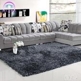 客廳地毯保暖客廳茶幾彈力絲簡約現代臥室床邊毯滿鋪厚地墊 PA11577『紅袖伊人』
