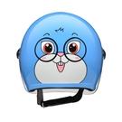 【東門城】ZEUS AS-208A W343(兔子) 兒童半罩式安全帽