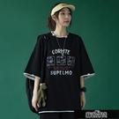 100%純棉大碼女裝200斤假兩件短袖t恤女韓版寬鬆胖mm遮肚顯瘦上衣【全館免運】