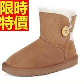短筒雪靴-羊皮毛防潑水防滑女靴子10色62p22[巴黎精品]
