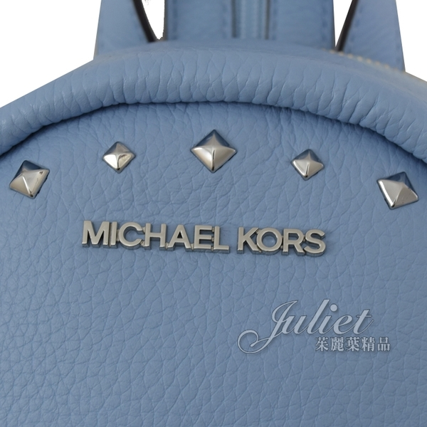 茱麗葉精品【專櫃款 全新現貨】MICHAEL KORS ERIN 浮雕LOGO鉚釘飾邊雙肩後背包.淺藍