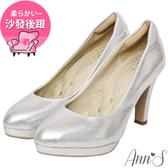 Ann'S人魚之光-素面防水台高跟婚鞋-銀